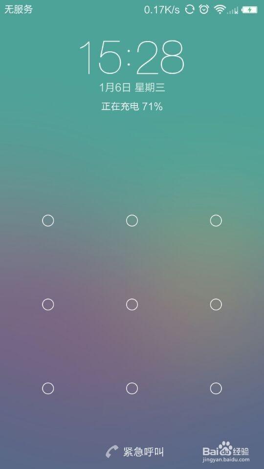 红米3手机忘记锁屏图案,按网上操作,选择recover模式