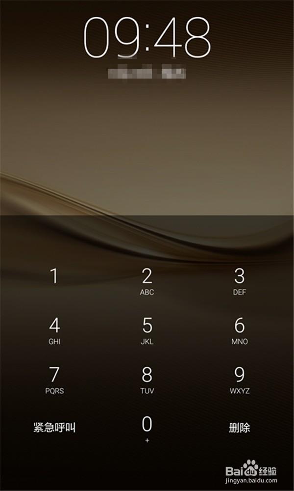 華為手機密碼解鎖后還要滑動解鎖怎么辦?
