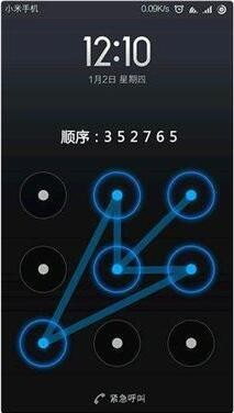 工具/原料 智能手机一部 方法/步骤 1.