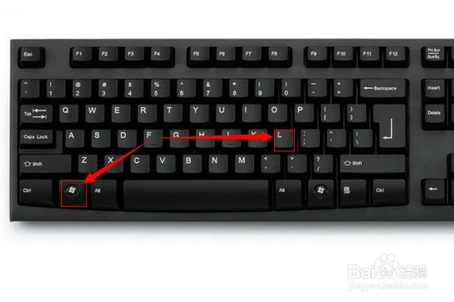 怎样设置电脑锁屏密码