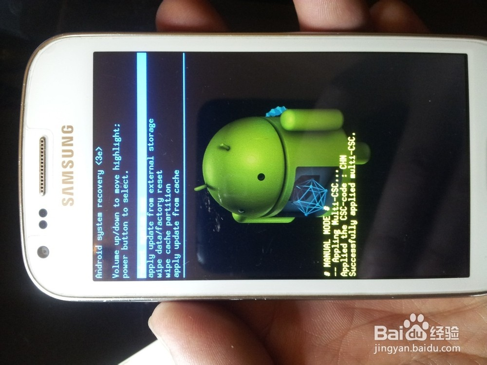 三星i9008l不小心忘记锁屏图案了