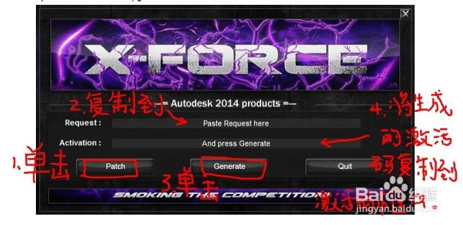 AutoCAD2014安装背景?最好有注册机。cad教程黑改布局图片
