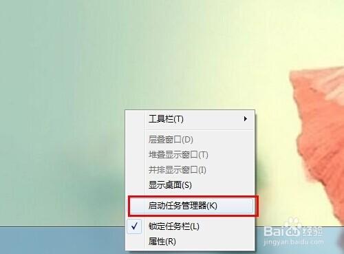 首先在电脑任务栏,点击鼠标右键,弹出对话框,选择【启用任务管理器】