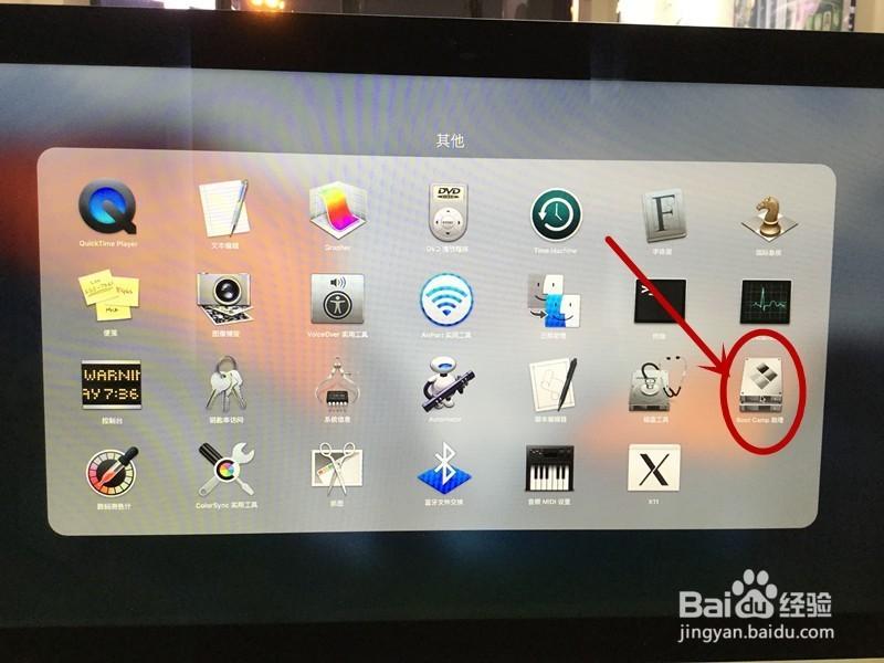 方法步骤u盘(8g以上)互联网windows10原版iso苹果(64位)镜像/电脑隧道画图隐蔽cad步奏图片