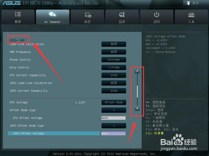 1. 首先,我们在按下主机电源按钮之后,立即按DEL键进入CMOS设置(不同型号主板进入方式不同,可根据页面提示操作如F2、ESC等键)。  2. 之后,我们可以看到BIOS的主界面,如果当前显示的是英文,可通过右上角的语言栏进行设置。(注意,如需要保留画面,可在电脑上插入U盘,按F12保留当前页面图片)。   3.