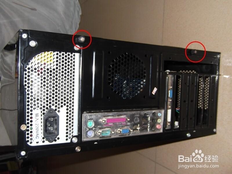 怎样拆装台式电脑主机 / 机箱
