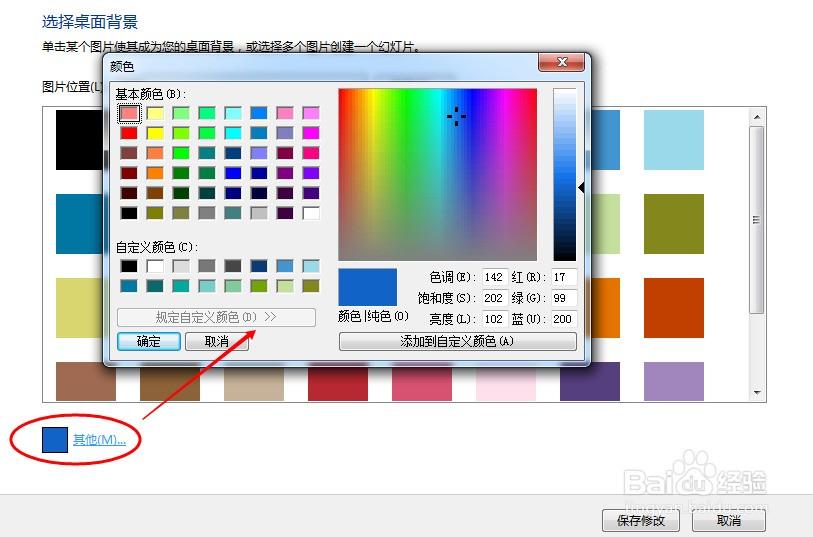 直观:监控颜色校正,编辑器告诉您如何校准显示颜色