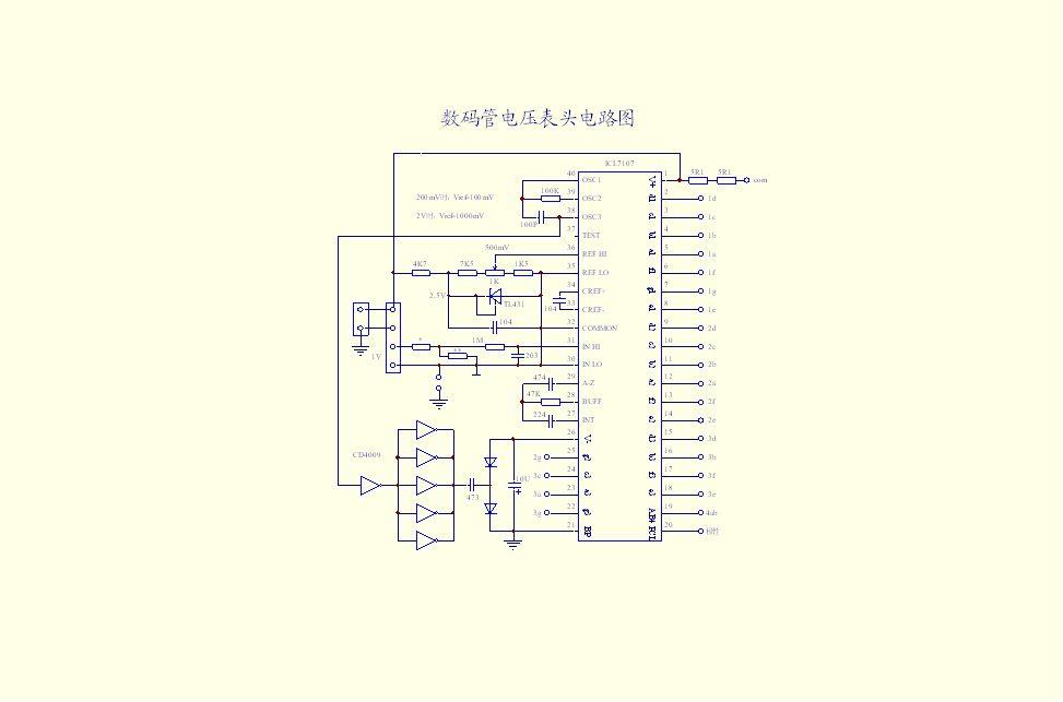 你好,请问什么是电压表头?我想用icl7107做数字面板.电路图肿么画啊?