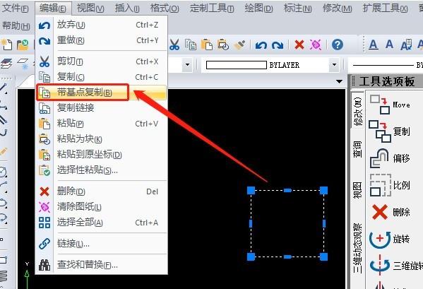 从一个CAD框架中带基点粘贴,然后带文件复制cad选基点部分着保存快捷键图片