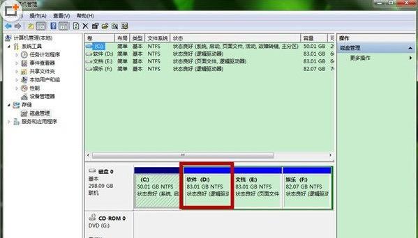 组装电脑硬盘分区_组装电脑硬盘分区