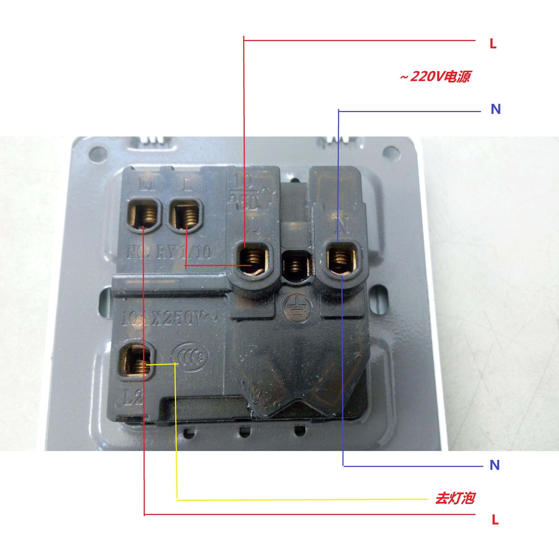 一开5孔插座接线图