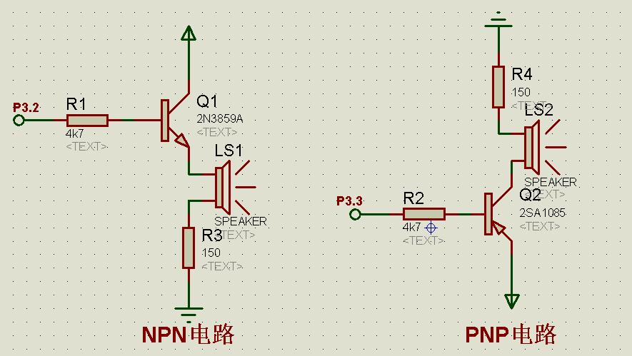1)如果连接pnp三极管驱动,设置p3_3=0,则蜂鸣器一直响;如果设置