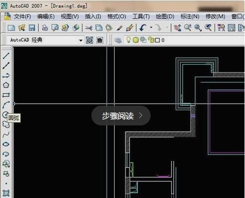 现在哪个版本的cad画建筑平面图比较好windows8版cad图片