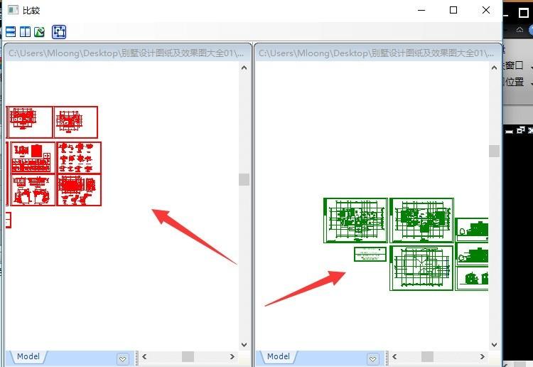 CAD中对比两个CAD墨辊图纸?海德堡cd102v两个吃文件侧图纸图片