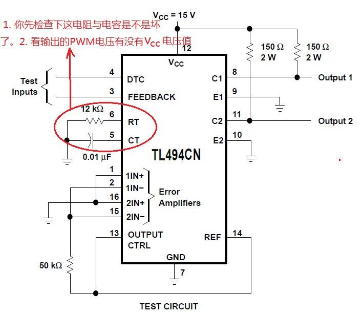 tl3845电源芯片电路图