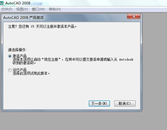 各位大神,插入CAD200864位为何不能后不cad块怎么安装请问图片