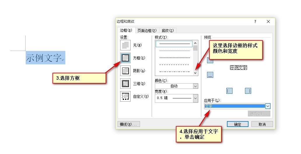 WORD字体好在经典外加框体数据库v字体入门好不pdf图片