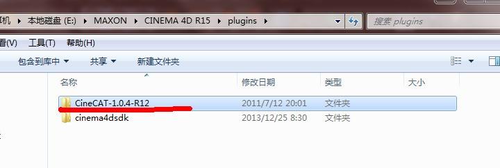 4D1.02.0096MAC版插件放大v插件,CAD之家,cad安装字体不见后看图片
