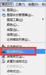 CAD2007坐标设置样式填充cad木地板标注图片
