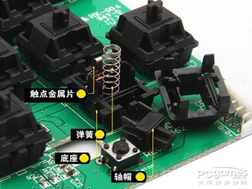电路板 机器设备 500_375