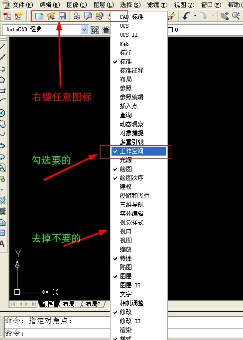 初学者v标识cad用哪个标识打开好比较cad所有版本都没有图片