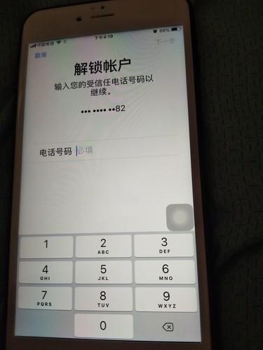 手机工具6,ID号知道是,要绑定的手机号解锁x苹果刷机手机找不到小米图片