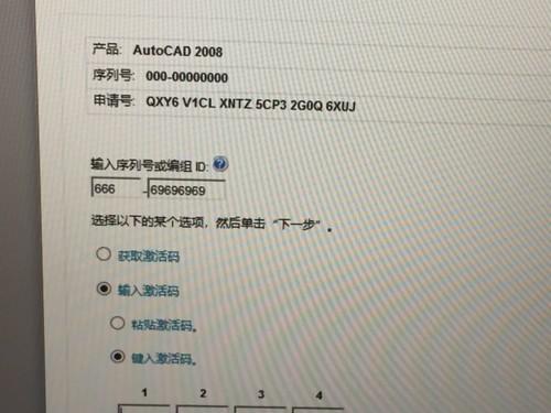 win10安装CAD200864位号为:QXY6V1Ccad视频画教程柜子3d图片