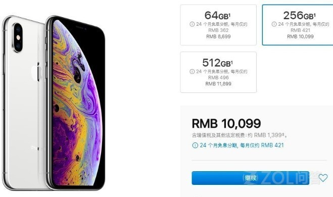 如何看待苹果砍掉128G版本,256G能多赚1000?