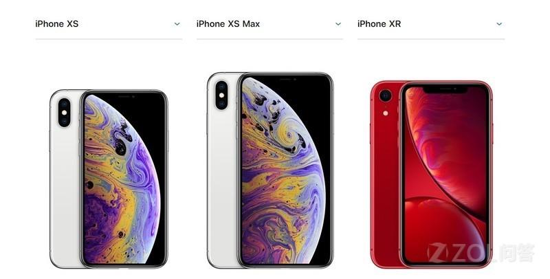 8p换iphone xs max省钱0首付武汉8980-苹果 iphone xs