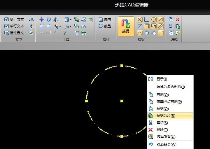 CAD中粘贴成块?快捷键是?怎把呀cad粗线条加图图片