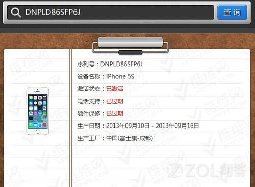 iPhone6手机手机是NG492LL/A是不是假的华为4g型号怎么样图片