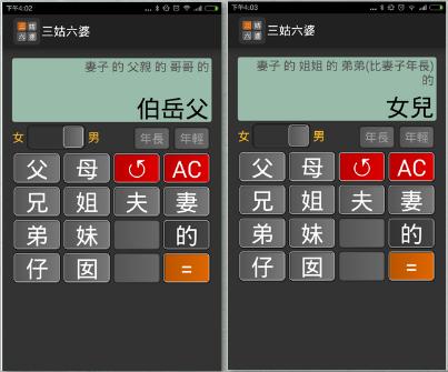 你手机里的APP神器有哪些?