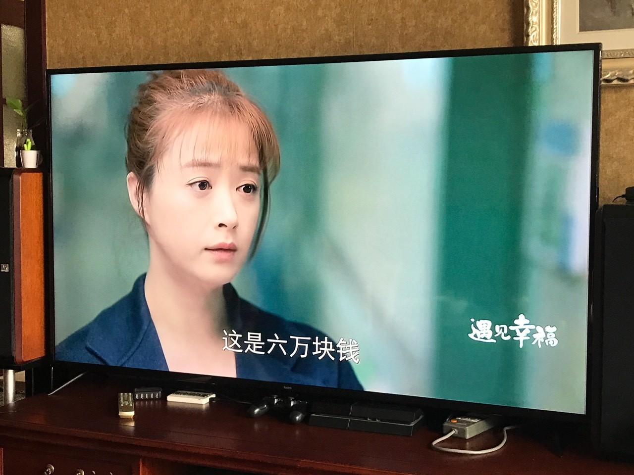 3399元买红米70英寸电视值不值?