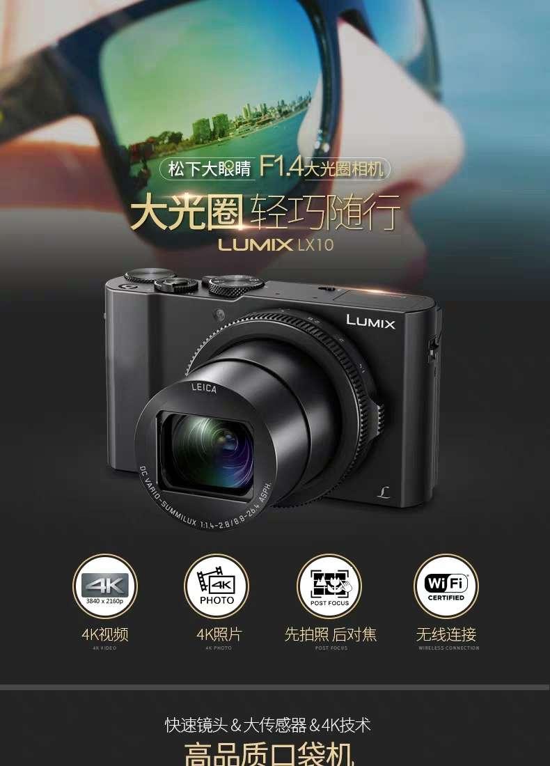 1英寸卡片相机那个品牌最好