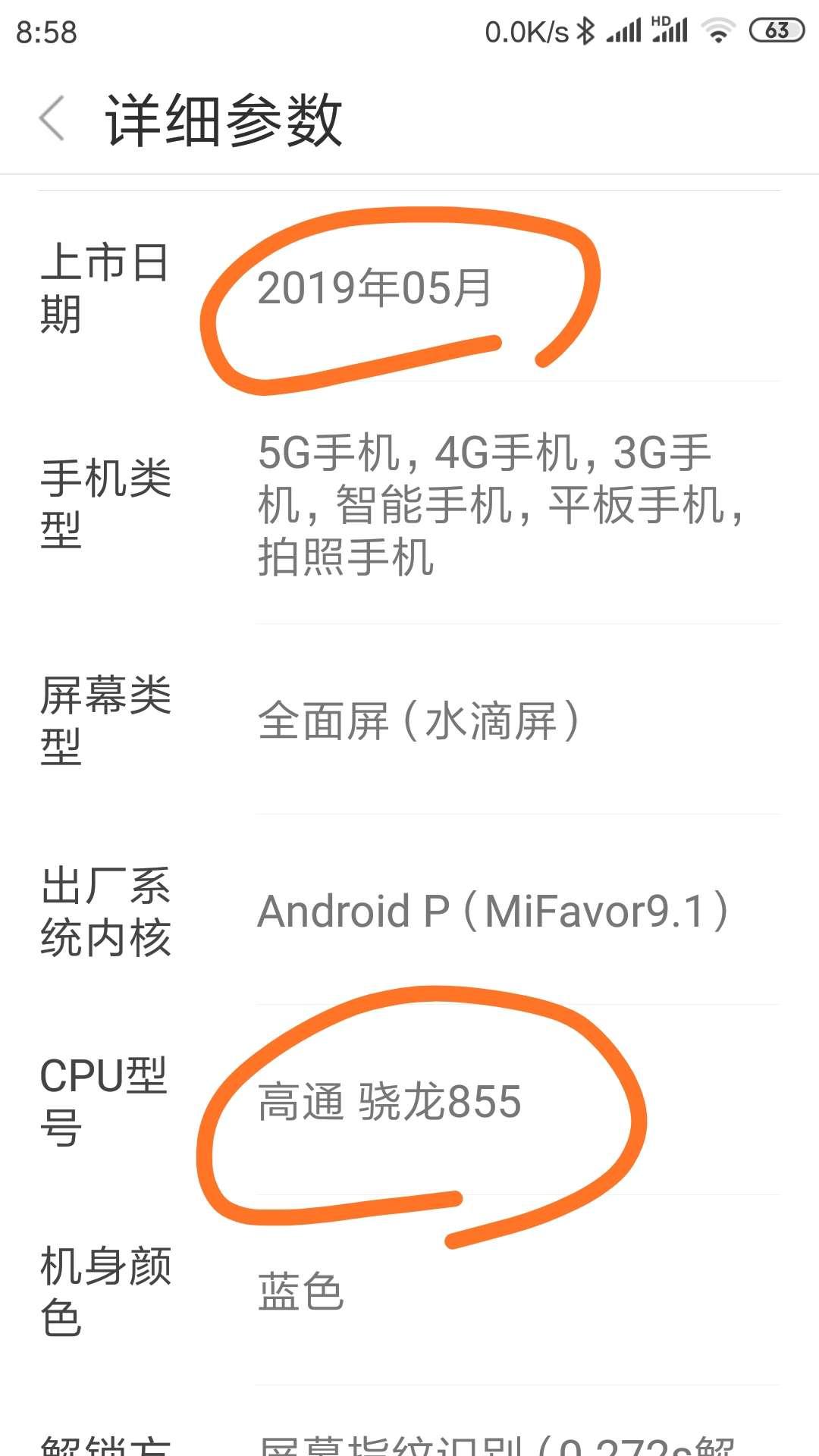 中兴AXON10Pro搭载什么处理器?