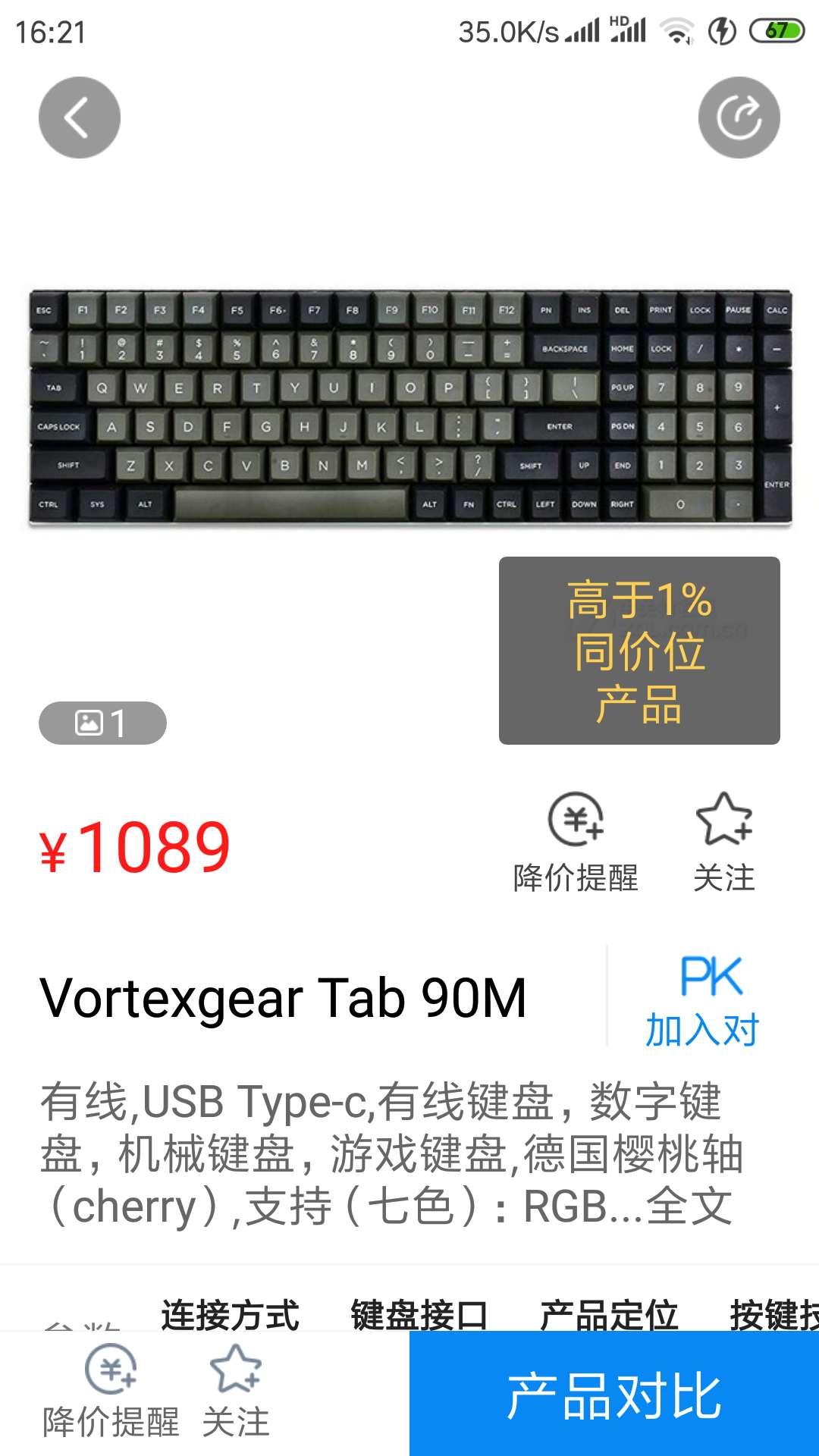 Vortexgear Tab 90M适合玩游戏么?