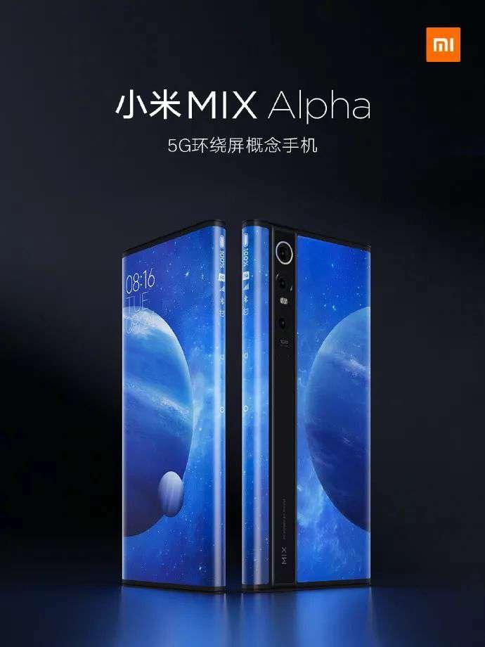 小米mixα概念手机已经发布了,那么问题来了mix4还会不会发布?各人觉得mix4才是米粉心中最期待的。