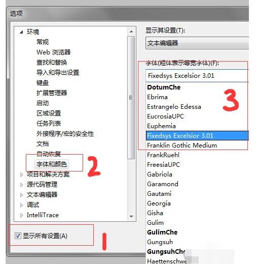 word 中怎么应用fixedsys字体?-ZOL问答