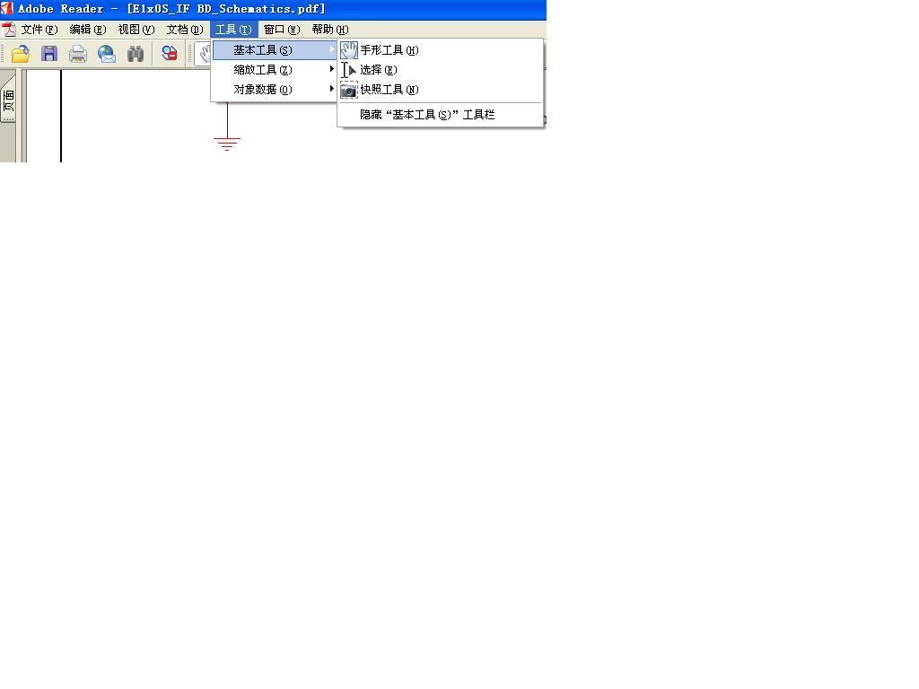 pdf 文件,怎么只打印其中一部分?