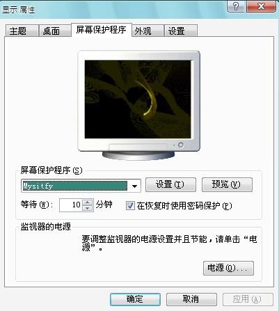 不小心按了键盘上哪个键,电脑会黑屏? 黑屏以后怎么恢復呢?