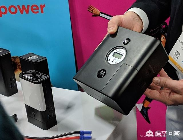 摩托罗拉在CES 2019前展示了一套模块化电源