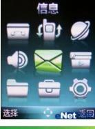 谁知道苹果手机的短信息和通话记录怎样导到android手机上