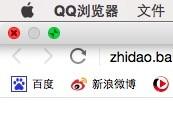 macbook pro 怎么全屏