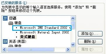 中文简体美式键盘怎么打中文,为何打出来的都是英文字母
