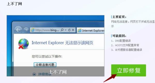 电脑长时间没用开机后无法联网怎么处理