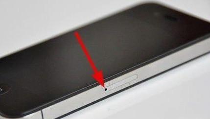 苹果手机摔了一下不在显示sim卡,是为什么?