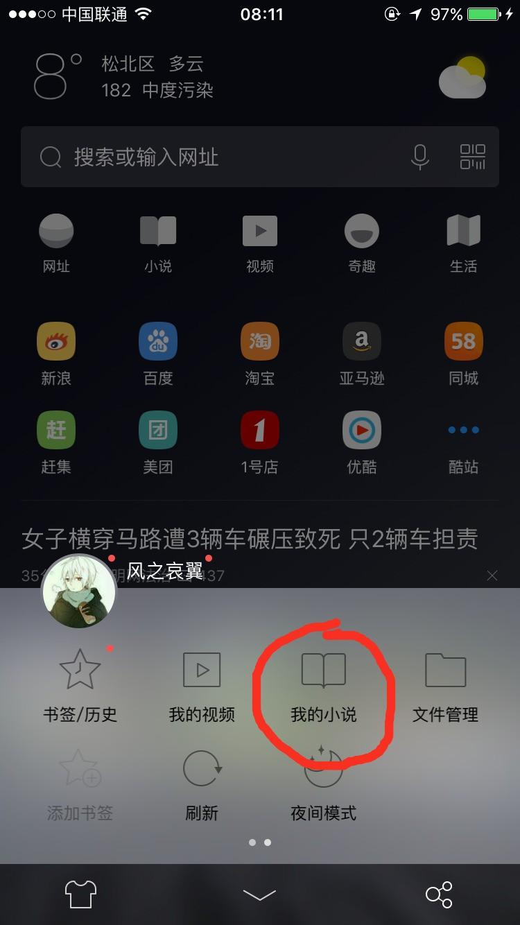 浏览器显示不出图片?