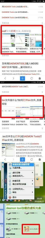 Windows找不到文件,请确定文件名是否正确后再试一次。win10