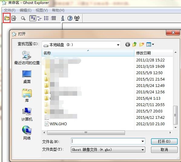 it天空万能驱动6.1_怎么样提取GHOST文件中的万能驱动包?-ZOL问答