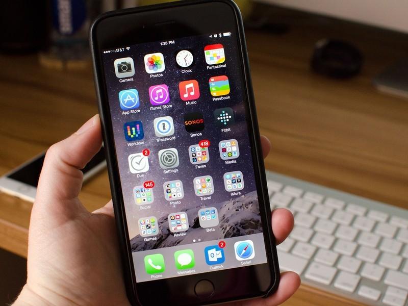 旧的苹果手机如何消除以前ID号